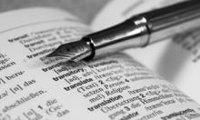 Профессиональный перевод текстов и документации